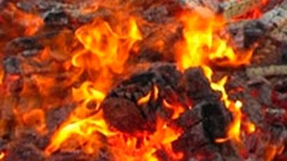 brandalarm